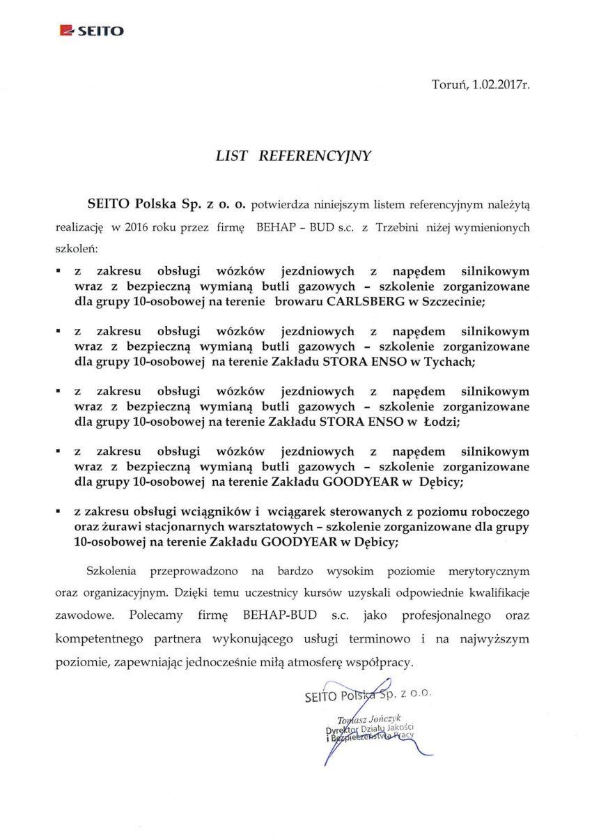 seito_referencje
